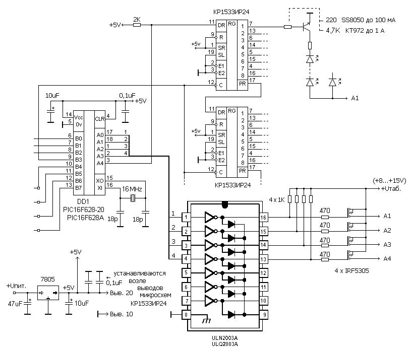 Схемы драйверов индикатора